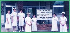 瀬尾整形外科医院外観(高さ、幅調整2-1)-crop.jpg
