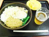 RIMG9061(多 1月№3).JPG